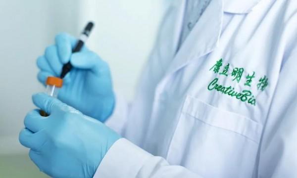 """康立明生物""""长安心"""",可在癌前病变阶段发现早期大肠癌"""