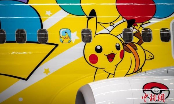 """日本航空公司推出""""皮卡丘""""客机 将欢乐带向天空"""