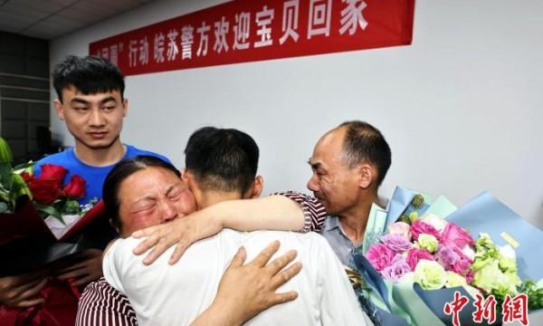 男子24年前走失被领养 皖苏警方携手助其与家人团聚
