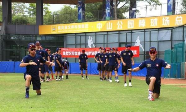 中国香港代表团棒球队进驻深圳备战全运会
