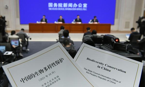 万类霜天竞自由——写在《生物多样性公约》缔约方大会第十五次会议开幕之际