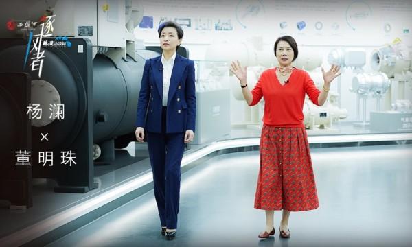 《杨澜访谈录》专访董明珠:我的决策从未错过 格力已有接班人人选