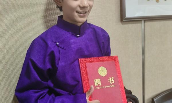 官宣!丁真正式成为四川文旅宣传推广大使