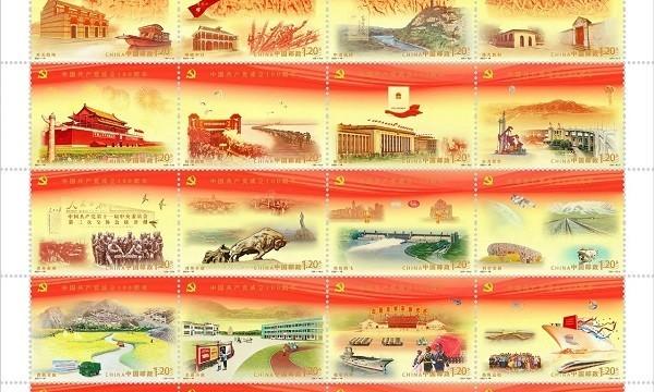 《中国共产党成立100周年》纪念邮票和纪念封将于7月1日发行