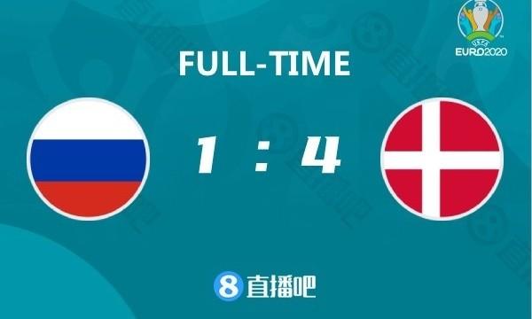 欧洲杯-波尔森破门克里斯滕森建功 丹麦4-1俄罗斯排小组第二