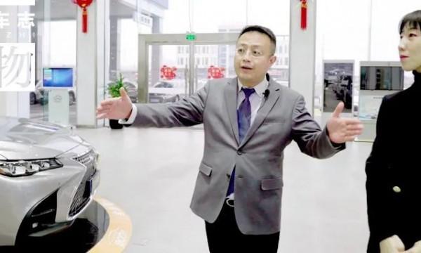 """易车访南京乾朗丰田总经理贺磊,转型、升级,新店也能有""""新机遇""""!"""