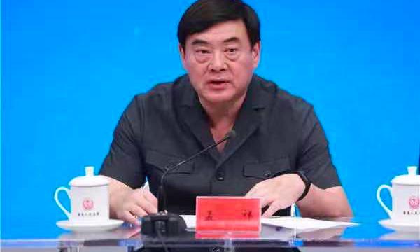 最高人民法院审判委员会委员、执行局局长孟祥被查