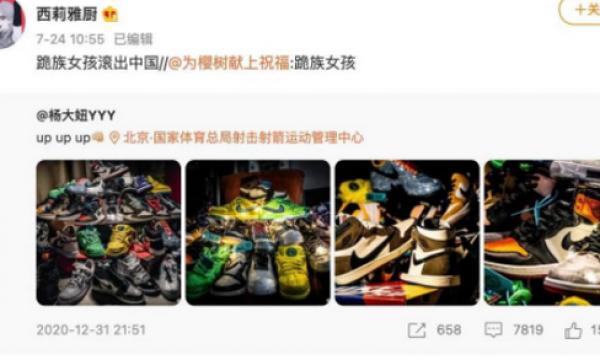 """奥运冠军杨倩被骂""""滚出中国"""",央媒发声!"""