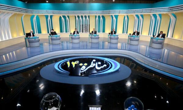伊朗总统大选举行在即 三位候选人宣布退出