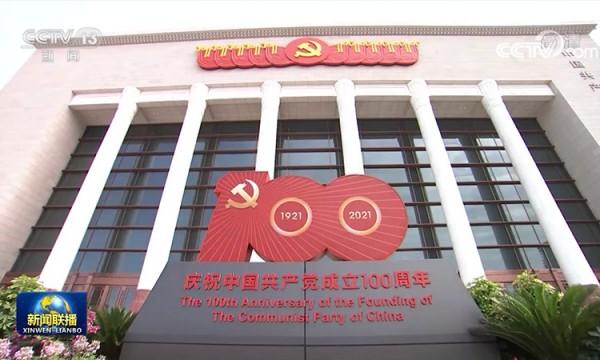 新党员代表入党宣誓活动在北京等地举行