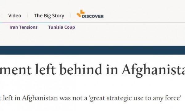 伊朗境内出现大批美军装备,外媒:可能是塔利班低价卖给伊朗的