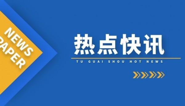王毅主持首次中国-太平洋岛国外长会