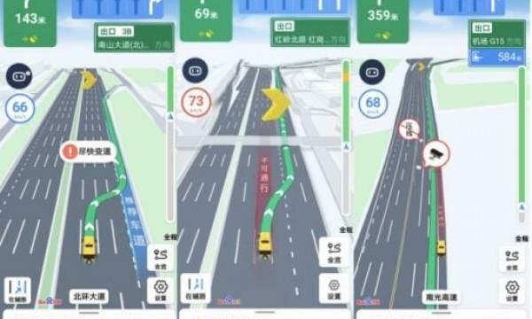 5G和北斗精准定位:百度实现车道级高精密导航